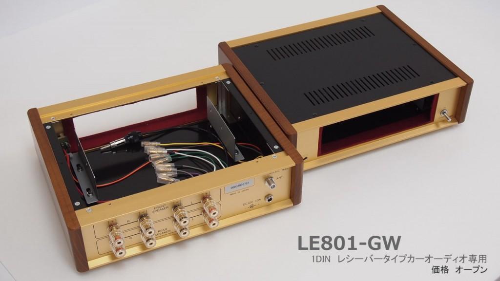 LE801-GWPrd-2