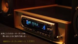 LE801-TOP
