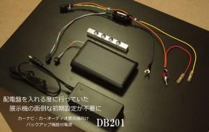 DB201Top