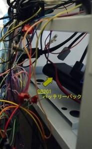 DB201Mobara-E2