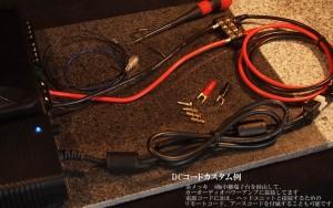 CustomCode-1