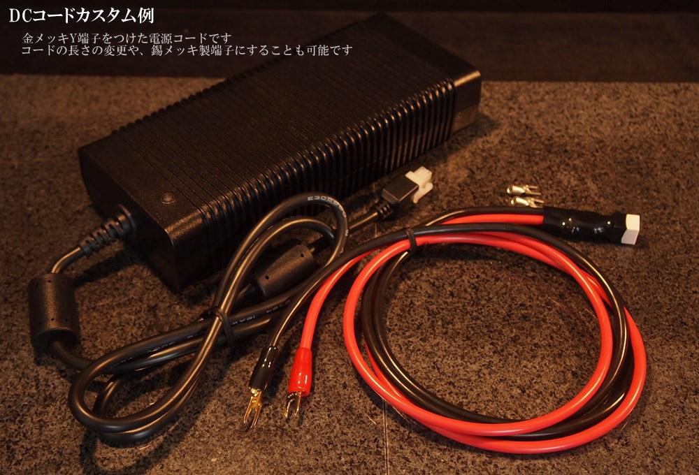 CustomCode-2